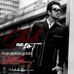 Amir Abbas Golab Ghabl Az To 300x300 - دانلود آهنگ جدید امیر عباس گلاب به نام قبل از تو