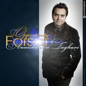 Anooshiravan Taghavi Forsat 300x300 - دانلود آلبوم جدید انوشیروان تقوی به نام فرصت