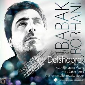 Babak Borhani Delshooreh2 300x300 - دانلود آهنگ جدید بابک برهانی به نام دلشوره2