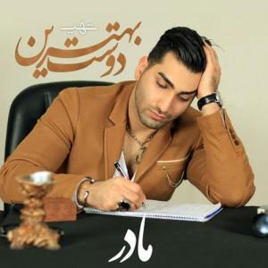 Hossein Tohi Behtarin Doost 300x300 - دانلود آهنگ جدید حسین تهی به نام بهترین دوست