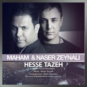 Maham Naser Zeynali Hesse Tazeh 300x300 - حس تازه از ماهام و ناصر زینعلی