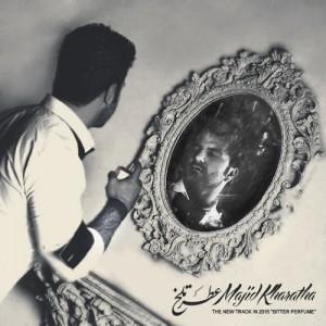 Majid Kharatha Atre Talkh 300x300 - دانلود آهنگ جدید مجید خراطها به نام عطر تلخ