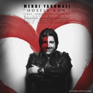 Mehdi Yaghmaei Hoseleh Kon 300x300 - دانلود آهنگ جدید مهدی یغمایی به نام حوصله کن