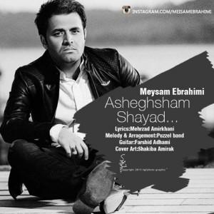 Meysam Ebrahimi Shayad Asheghesham 300x300 - دانلود آهنگ جدید میثم ابراهیمی به نام شاید عاشقتم