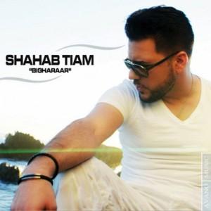Shahab Tiam Bigharaar 300x300 - دانلود آهنگ جدید شهاب تیام به نام بیقرار