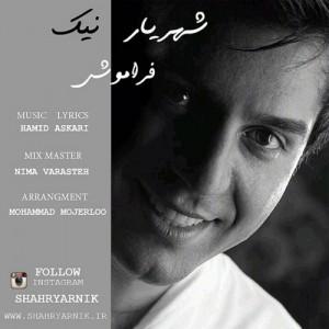 Shahryar Nik Faramooshi 300x300 - دانلود آهنگ جدید شهریار نیک به نام فراموشی