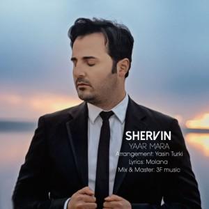 Shervin Yaar Mara 300x300 - دانلود آهنگ جدید شروین به نام یار مارا