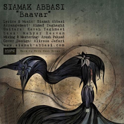 Siamak Abbasi - Baavar