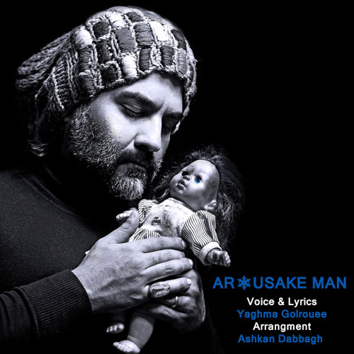 Yaghma Golrouee - Arousake Man