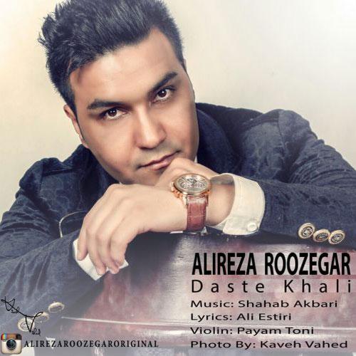 Alireza Roozegar - Daste Khali