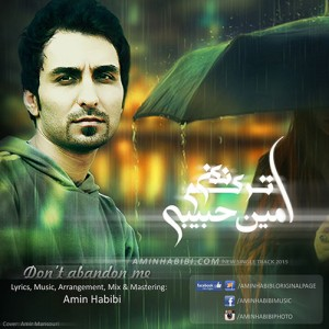 Amin Habibi Tarkam Nakon 300x300 - دانلود آهنگ جدید امین حبیبی به نام ترکم نکن