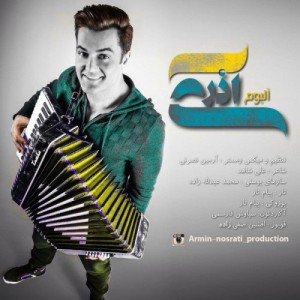 Armin Nosrati Azary 300x300 - دانلود آلبوم جدید آرمین نصرتی به نام آذری
