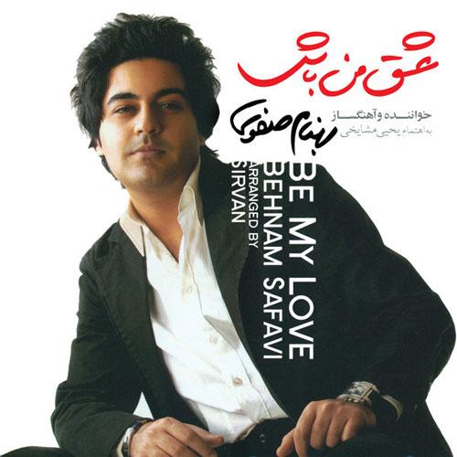 Behnam Safavi Eshghe Man Bash - دانلود آلبوم بهنام صفوی به نام عشق من باش