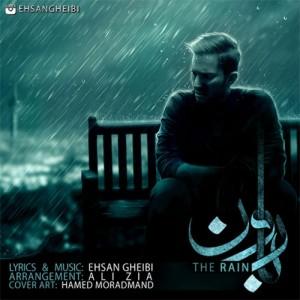 Ehsan Gheibi Baroon 300x300 - دانلود آهنگ جدید احسان غیبی به نام بارون