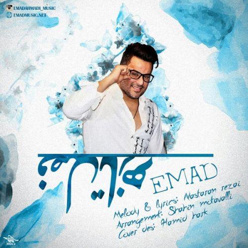 Emad - Fasle Tazeh