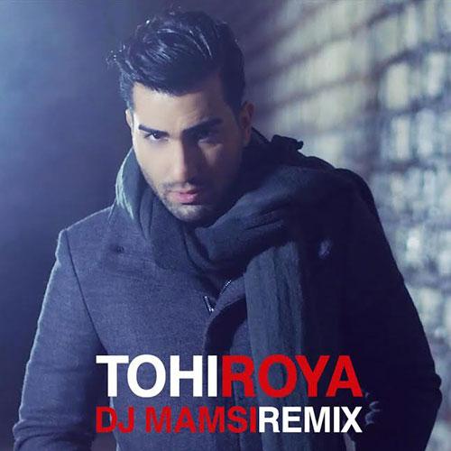 Hossein Tohi Roya Remix - رمیکس جدید آهنگ رویا از حسین تهی