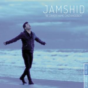 Jamshid Hame chi Be Zaher Khoobe 300x300 - دانلود آهنگ جدید جمشید به نام همه چی به ظاهر خوبه