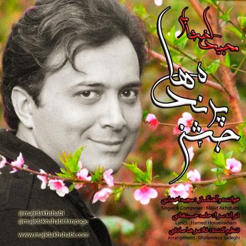 Majid Akhshabi - Jashne Parandeh Ha