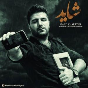 Majid Kharatha Shayad 300x300 - دانلود آهنگ جدید مجید خراطها به نام شاید