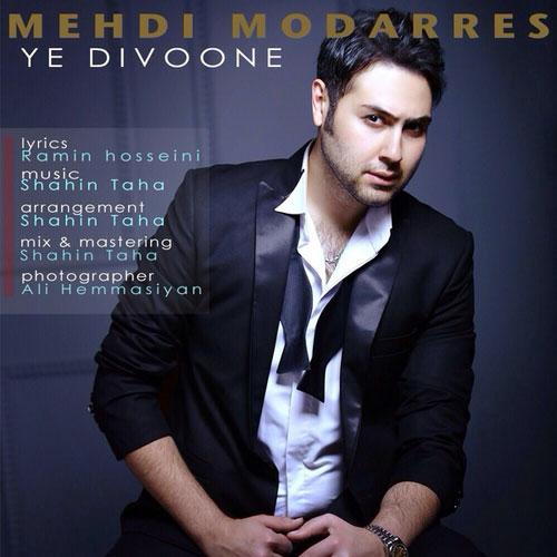 Mehdi Modarres Ye Divoone - دانلود آهنگ جدید مهدی مدرس به نام دیوونه