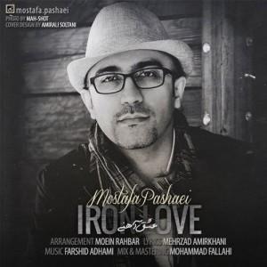 Mostafa Pashaei Eshghe Ahani 300x300 - دانلود آهنگ جدید مصطفی پاشایی به نام عشق آهنی