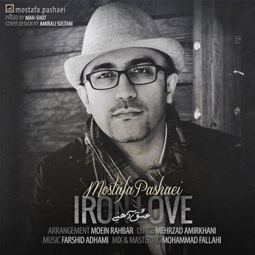 Mostafa Pashaei - Eshghe Ahani
