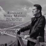 دانلود آهنگ جدید نیما مسیحا به نام رومانتیک