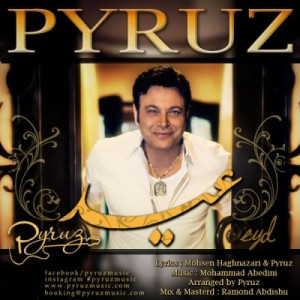 Pyruz Eyd 300x300 - دانلود آهنگ جدید پیروز به نام عید