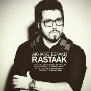 Rastaak Akhare Esfand 300x300 - دانلود آهنگ جدید رستاک به نام  آخرین پاییز