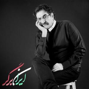 Shahram Nazeri Iran Burger 300x300 - دانلود آهنگ جدید شهرام ناظری به نام ایران برگر