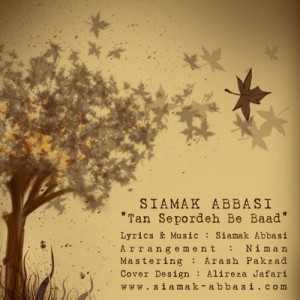 Siamak Abbasi Tan Sepordeh Be Baad 300x300 - دانلود آهنگ جدید سیامک عباسی به نام سپرده به باد