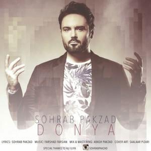 Sohrab Pakzad Donya 300x300 - دانلود آهنگ جدید سهراب پاکزاد به نام دنیا