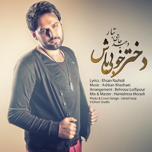 Vahid Hajitabar - Dokhtare Khobi Bash