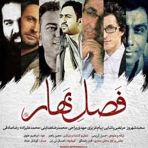 Various Artists Fasle Bahaar 300x300 - دانلود آهنگ جدید فصل بهار