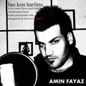 Amin Fayaz Bas Kon Harfato 300x300 - دانلود آهنگ جدید امین فیاض به نام بس کن حرفاتو