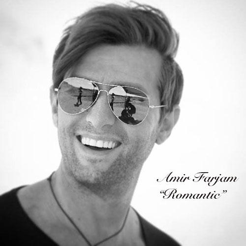 Amir Farjam Romantic - دانلود آهنگ جدید امیر فرجام به نام رمانتیک