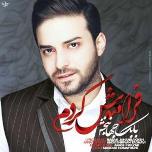 Babak Jahanbakhsh Faramoosh Kardam 300x300 - دانلود آهنگ جدید بابک جهانبخش به نام فراموش کردم