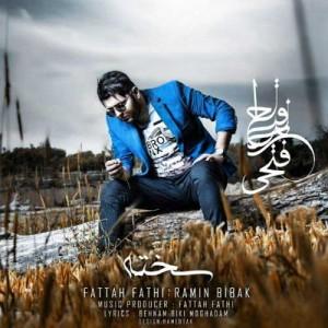 Fattah Fathi Ramin Bibak Sakhteh 300x300 - دانلود آهنگ جدید فتاح فتحی و رامین بیباک به نام سخته