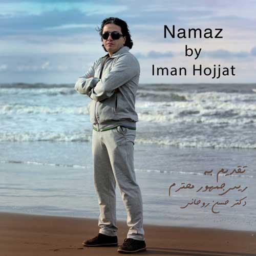 Iman Hojjat - Namaz