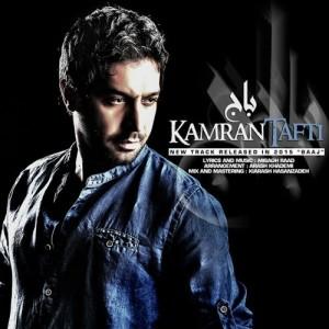 Kamran Tafti Baaj 300x300 - دانلود آهنگ جدید کامران تفتی به نام باج