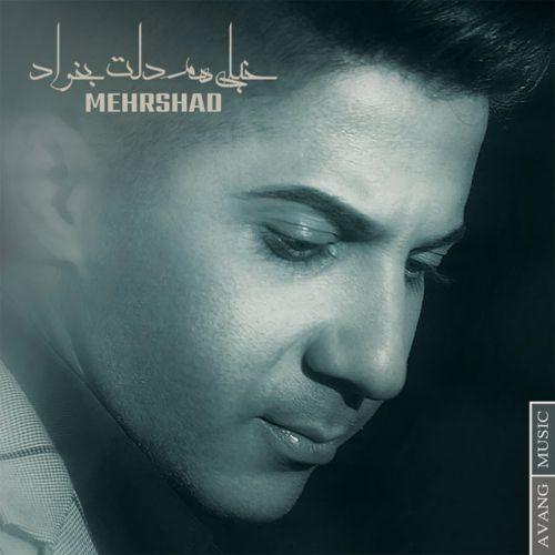 Mehrshad - Kheyli Ham Delet Bekhad