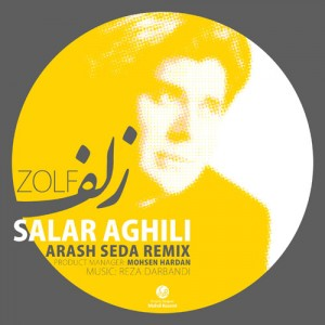 Salar Aghili Zolf Remix 300x300 - دانلود رمیکس جدید سالار عقیلی به نام زلف