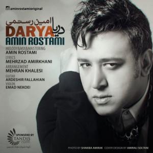 Amin Rostami Darya 300x300 - دانلود آهنگ جدید امین رستمی به نام دریا