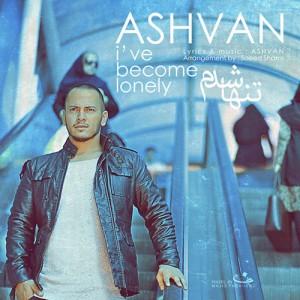 Ashvan Tanha Shodam 300x300 - دانلود آهنگ جدید اشوان به نام تنها شدم