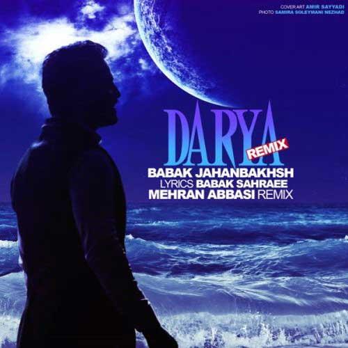 Babak Jahanbakhsh - Darya (Mehran Abbasi Remix)