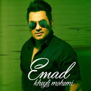 Emad Kheyli Mohemi 300x300 - دانلود آهنگ جدید عماد به نام خیلی مهمی