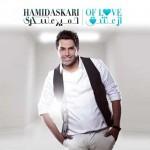 دانلود آلبوم جدید حمید عسکری به نام از عشق
