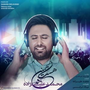 Mohammad Alizadeh Hamine Ke Hast 300x300 - دانلود آهنگ جدید محمد علیزاده به نام همینه که هست