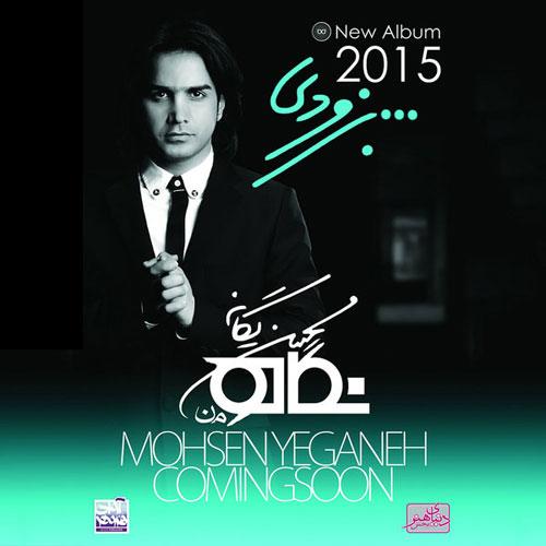 Mohsen Yeganeh - Negah (Demo Album)
