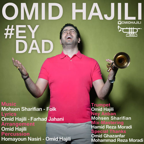 Omid Hajili - Ey Dad